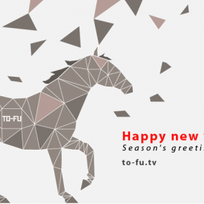 New year greeting from TO-FU
